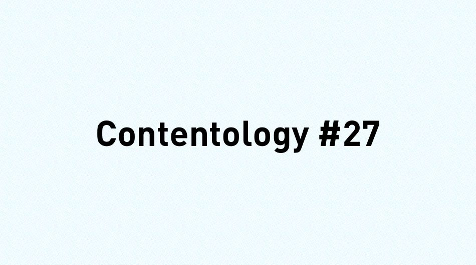 Contentology #27- High street closures and brand deaths - Retail in 2018